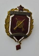 Shooting Competition Award Badge